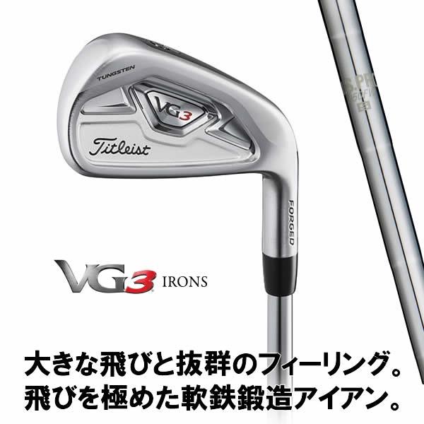 ●タイトリスト VG3 アイアン(2018)N.S.PRO 950GH スチールシャフト 単品