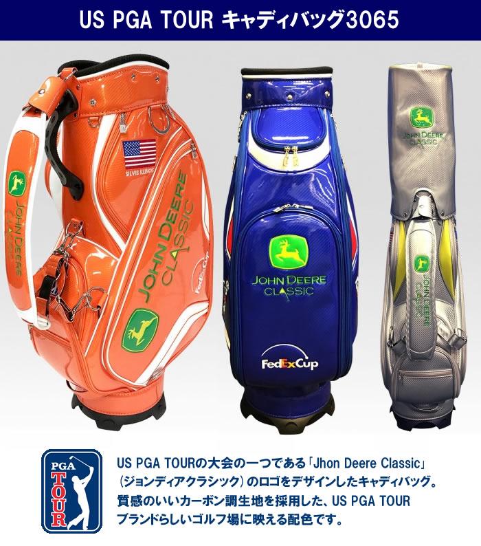 ●US PGA PGA キャディバッグ●US TOUR キャディバッグ CB-3065, 誠 メガネ買取販売:d1f2416e --- jpm.mx