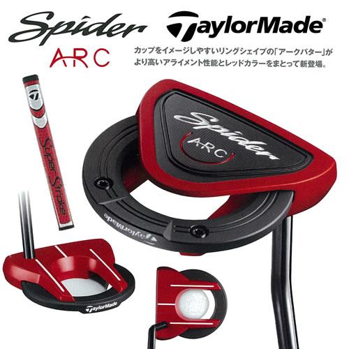 ●テーラーメイド パターSpider ARC Putter/スパイダー アーク パター[日本仕様モデル]Spider ARC Super Stroke GTR 1.0 グリップ装着モデル