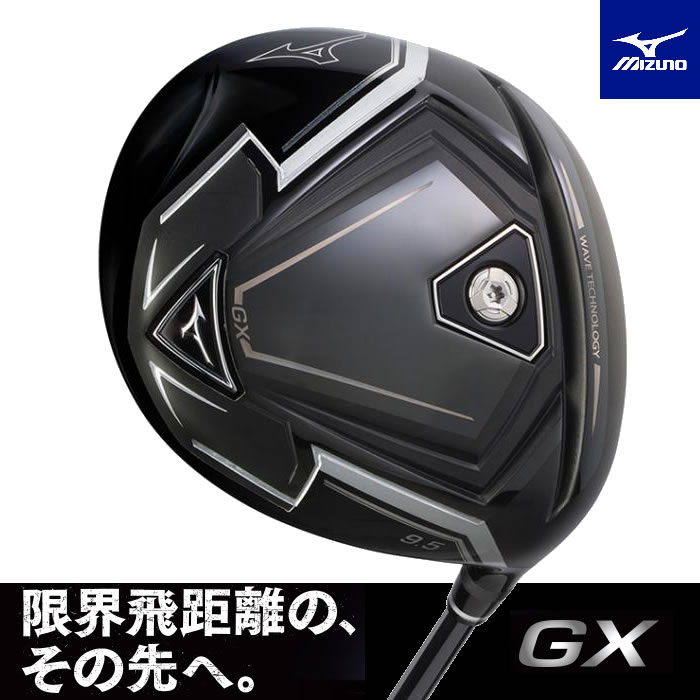 ●ミズノ GX ドライバー