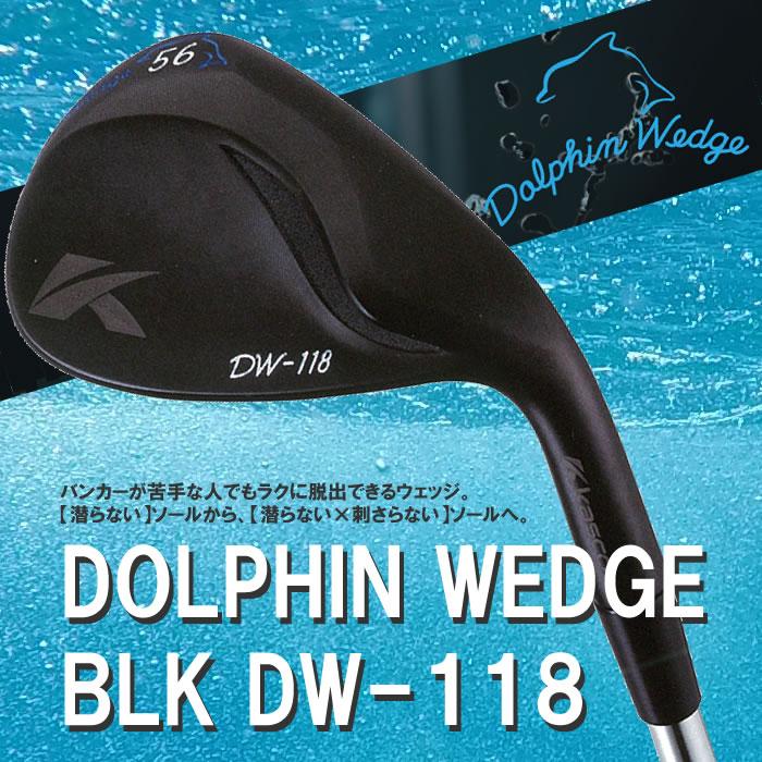 ●キャスコ DW-118 DOLPHIN WEDGE BLK【女性用・レディースモデル】Dolohin DP-151レディース カーボンシャフト