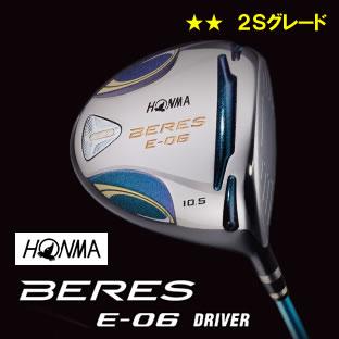 ●HONMA『BERES』E-06 DRIVER2S GRADEホンマ ベレス E-06 ドライバー2スター グレードシャフト