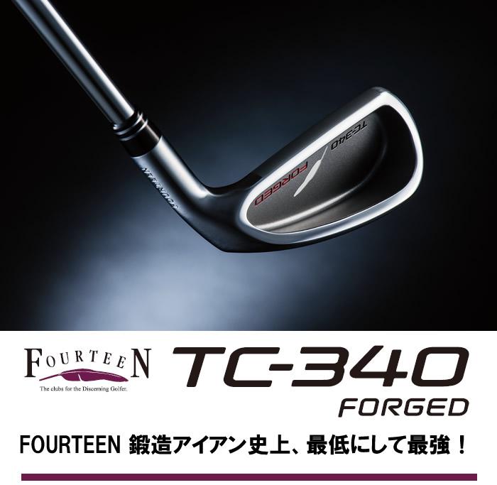 ●[受注生産]フォーティーン TC-340 FORGED アイアンN.S.PRO 950GH HT スチール 単品