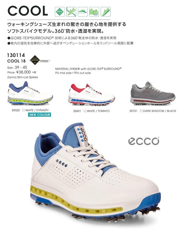 ●ECCO/エコー ゴルフシューズ【メンズ】ECCO COOL 18 130114