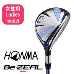 ●ホンマゴルフBe ZEAL 535 Ladies/ビジール 535 レディース ユーティリティVIZARD for Be ZEAL Ladies シャフト