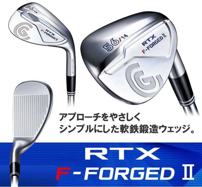 ●クリーブランドゴルフRTX F-FORGED II WEDGE/ローテックス エフ-フォージド 2 ウエッジN.S.PRO 950GH スチールシャフト
