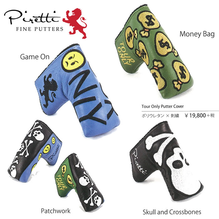 ●Piretti/ピレッティTour Only Putter Coverツアーオンリーパターカバー