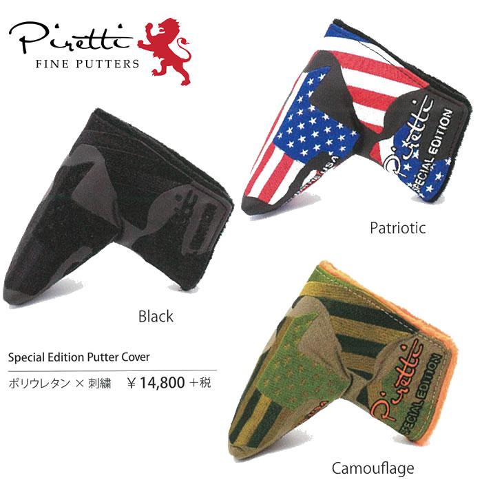 ●Piretti/ピレッティSpecial Edition Putter Coverスペシャルエディション パターカバー