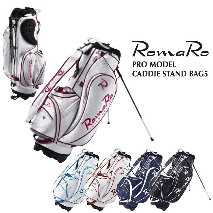 ●RomaRo/ロマロ キャディバッグPRO MODEL STAND BAG5(2018)