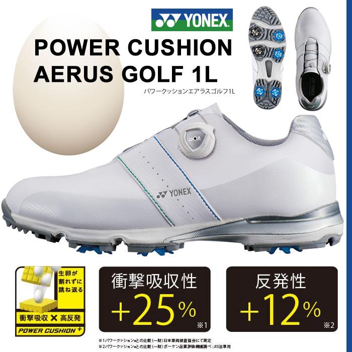 ●ヨネックス ゴルフシューズ【レディース】パワークッションエアラスゴルフ1L SHG-AR1L