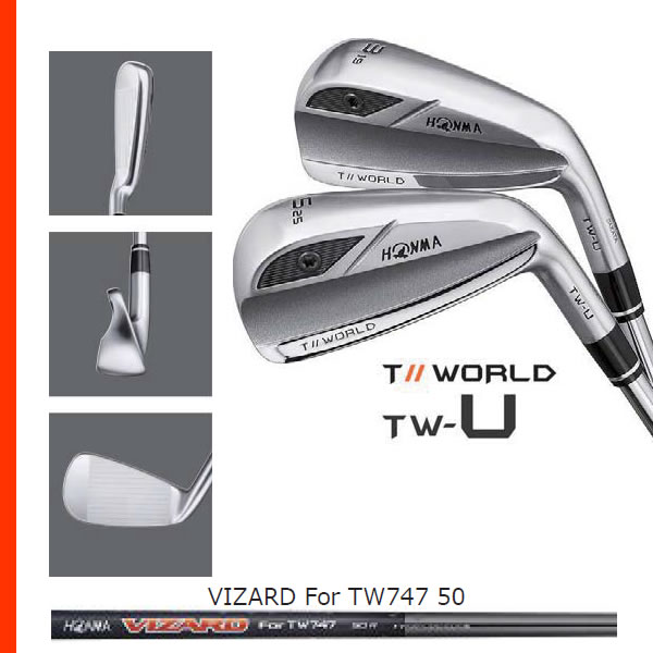 ●ホンマゴルフTOUR WORLD/ツアーワールドTW-U III/ユーティリティアイアンVIZARD For TW747 50 カーボンシャフト