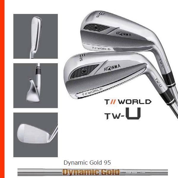 ●ホンマゴルフTOUR WORLD/ツアーワールドTW-U III/ユーティリティアイアンDynamic Gold 95 スチールシャフト