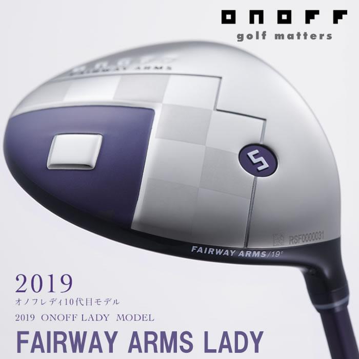 ●2019 ONOFF FAIRWAY ARMS LADY/オノフ フェアウェイアームズ レディース・女性用SMOOTH KICK LP-419F シャフト
