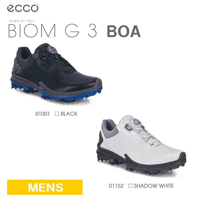 ●ECCO/エコー ゴルフシューズ【メンズ】BIOM G3 BOA/バイオム ジー スリー ボア 131814