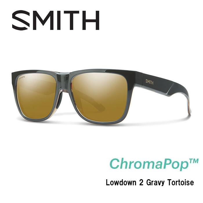 ●SMITH/スミス サングラスLowdown 2 Gravy Tortoise/ChromaPop Polarized Bronze Mirror