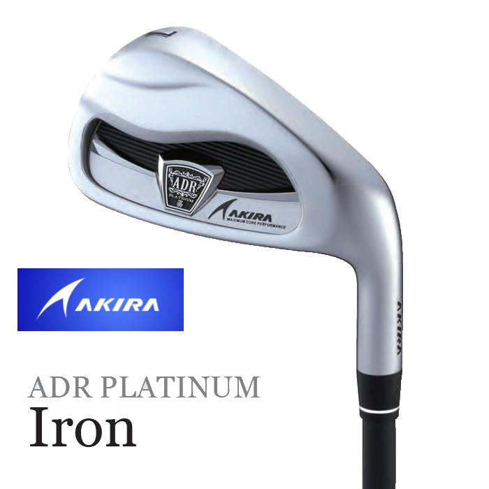AKIRA 安い 激安 プチプラ 高品質 アキラADR 定番キャンバス プラチナム アイアン カーボンシャフト 単品 2019