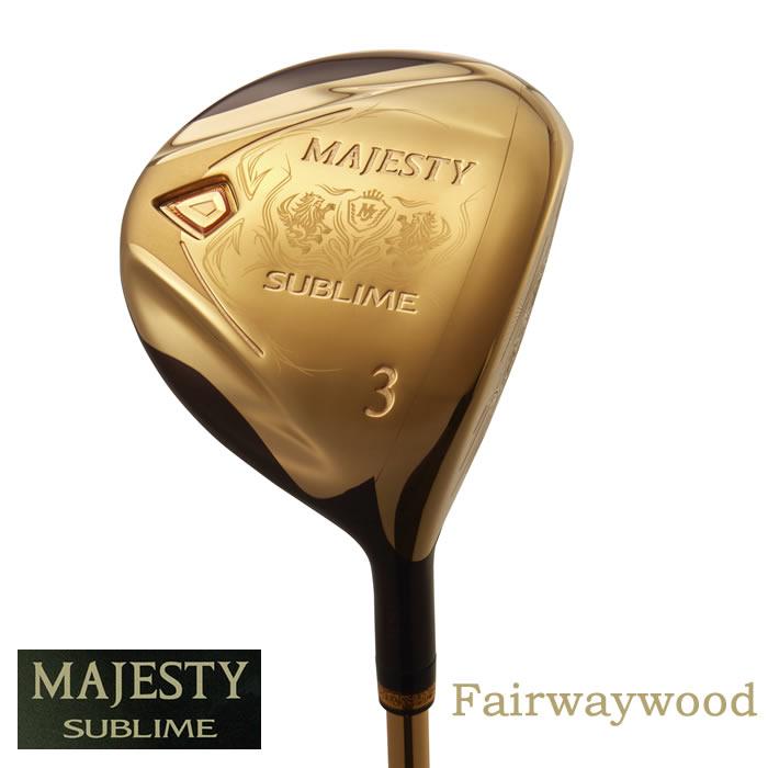 【初回限定】 ●マルマン MAJESTY SUBLIME Fairway woodマジェスティ サブライム フェアウェイウッド[特約店モデル], DONNA 8ed62507