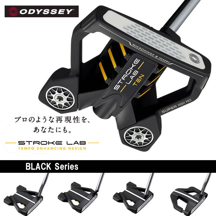 ●ODYSSEY/オデッセイSTROKE LAB BLACK Series PUTTER(2019)/ストローク ラボ ブラックシリーズ パター[2019]