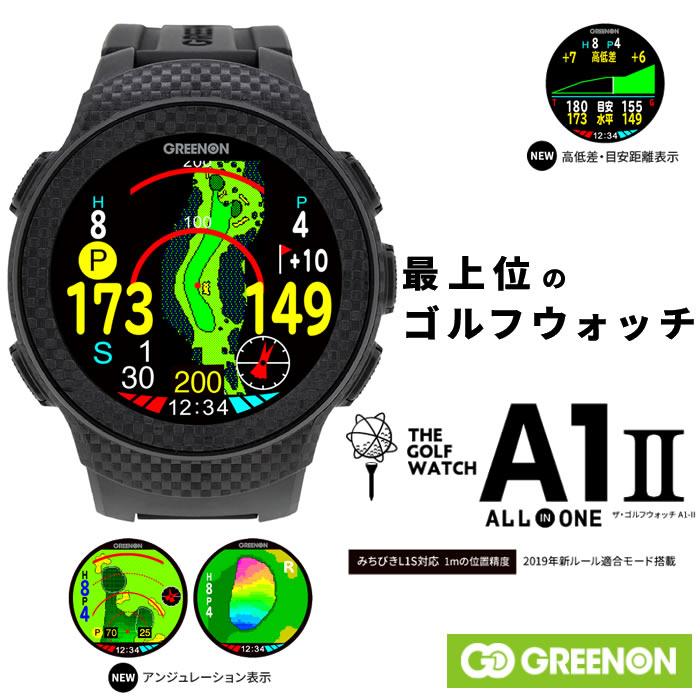 ●Greenon THE GOLF WATCH A1 IIグリーンオン ザ・ゴルフウォッチ A1 2