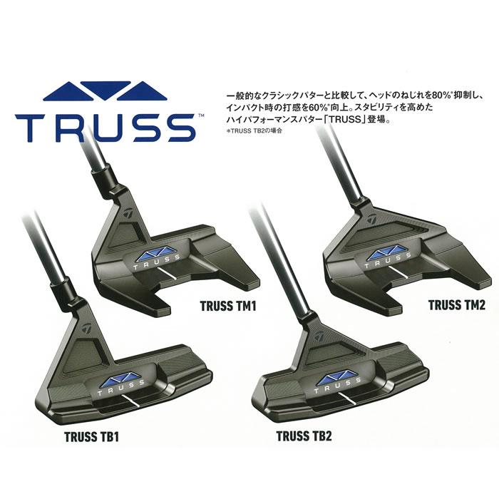 ●テーラーメイド パターTRUSS PUTTER(2020)トラス パター[日本仕様モデル]
