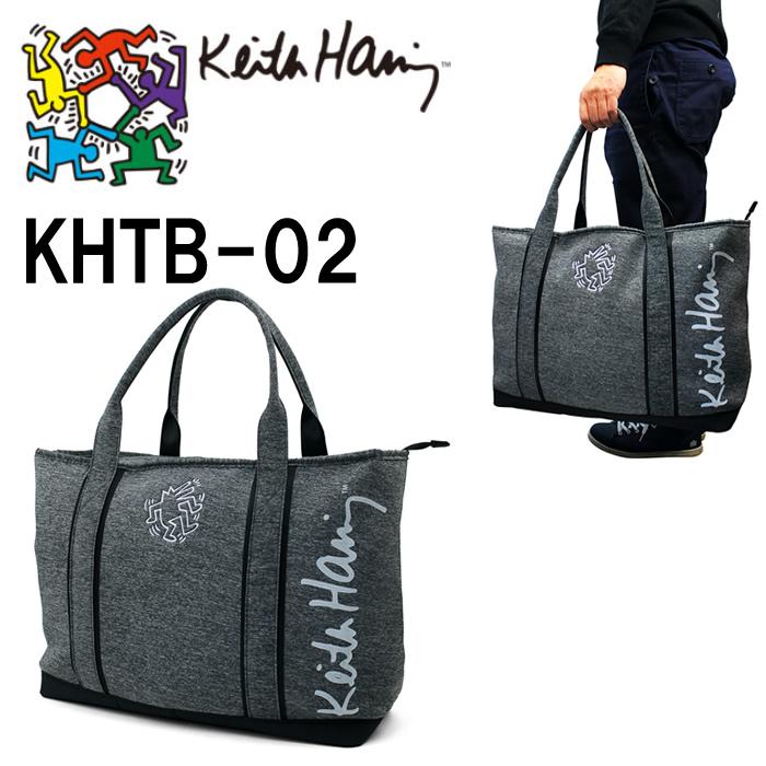 ●Keith Hering/キースヘリングトートバッグダークグレー KHTB-02 [国内正規品]