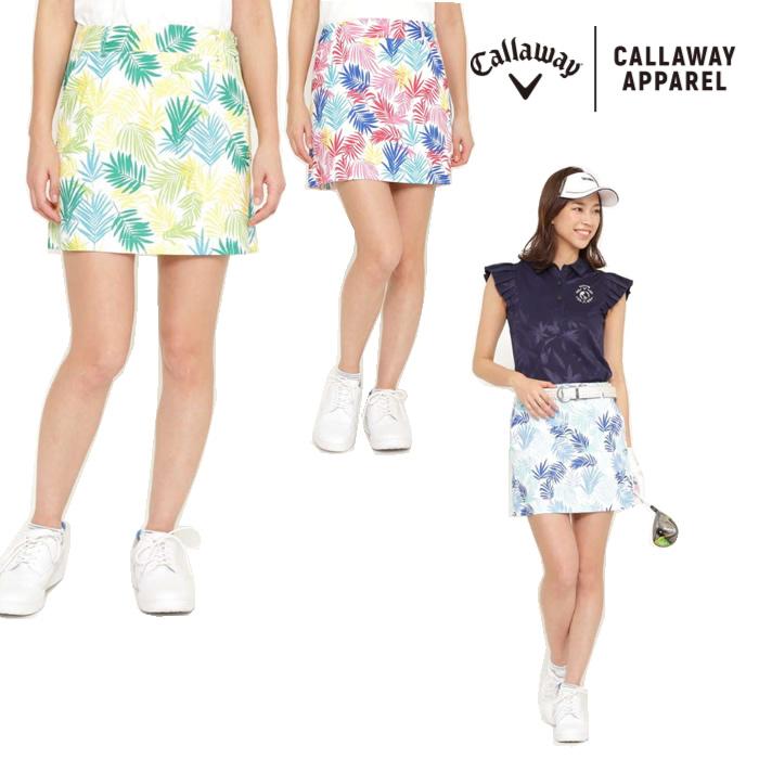●2020 S/S Callaway/キャロウェイ ウェア【レディース】スカート 241-0128812