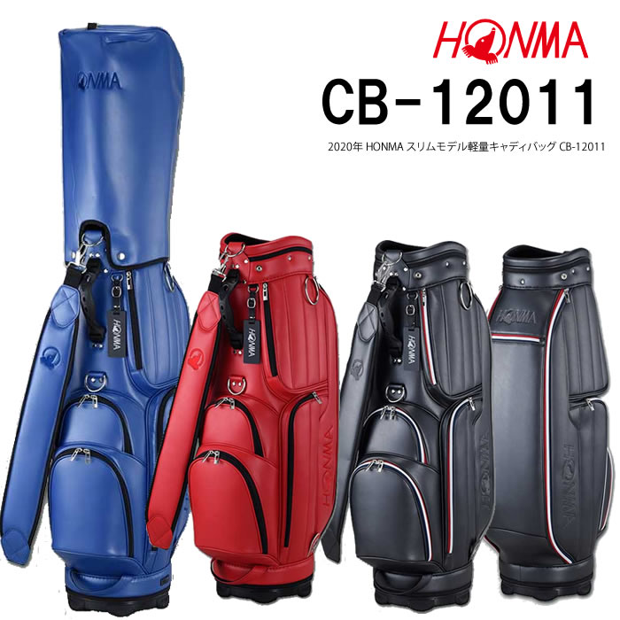 ●2020 ホンマ キャディバッグ2020年 HONMA スリムモデル軽量キャディバッグ CB-12011