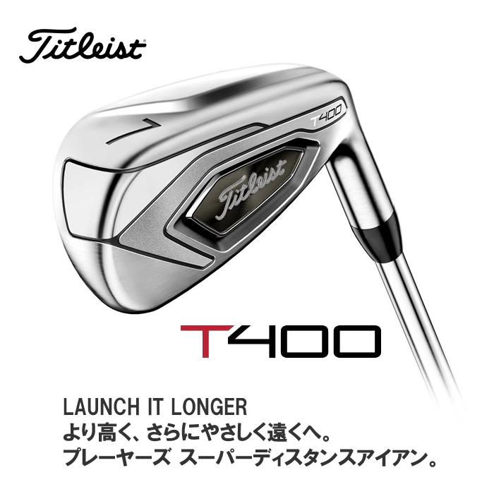 ●タイトリスト T400 アイアン[日本仕様モデル]5本セット(#7~#9,PW,43W)