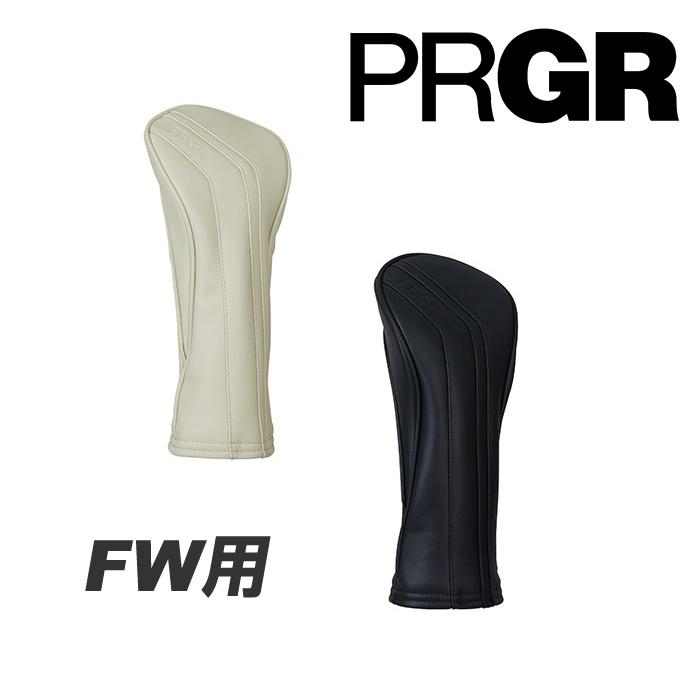 日本正規代理店品 PRGR プロギア メーカー直売 ヘッドカバーフェアウェイウッド用 PHC-105F