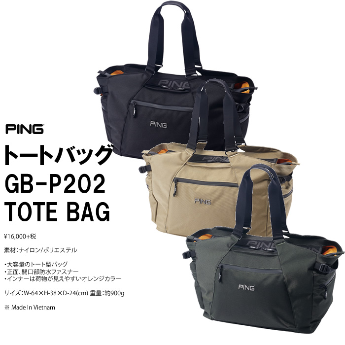 ●2020 PING GOLF ピンゴルフ トートバッグGB-P202
