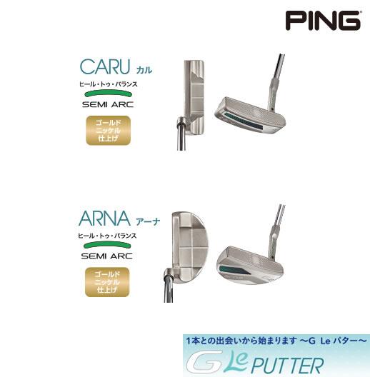 ●PING/ピン G Le/ジー・エルイーパター【レディース】CARU/ARNA, 神戸摩耶山 オテルド摩耶 775d90b3
