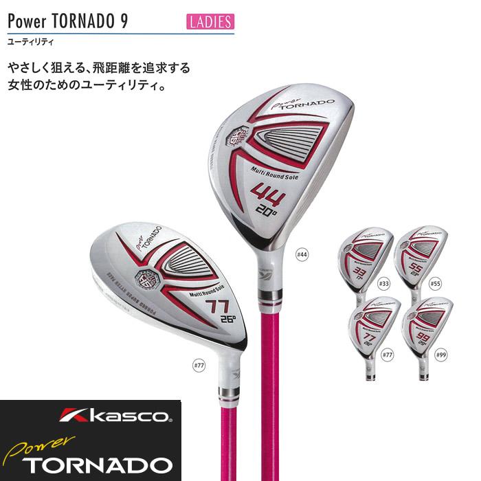 ●キャスコ Power TORNADO 9 for LADIESパワートルネード 9[レディース]