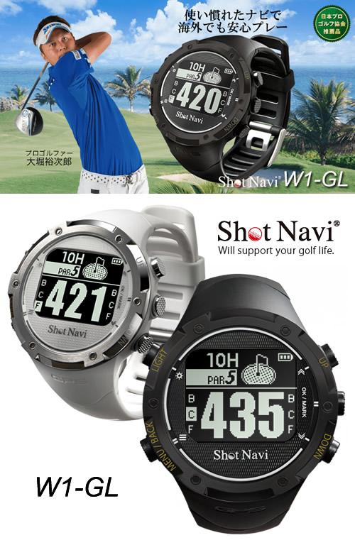●Shot Navi W1-GLショットナビ W1-GL時計型GPSゴルフナビウォッチ[海外データ対応]
