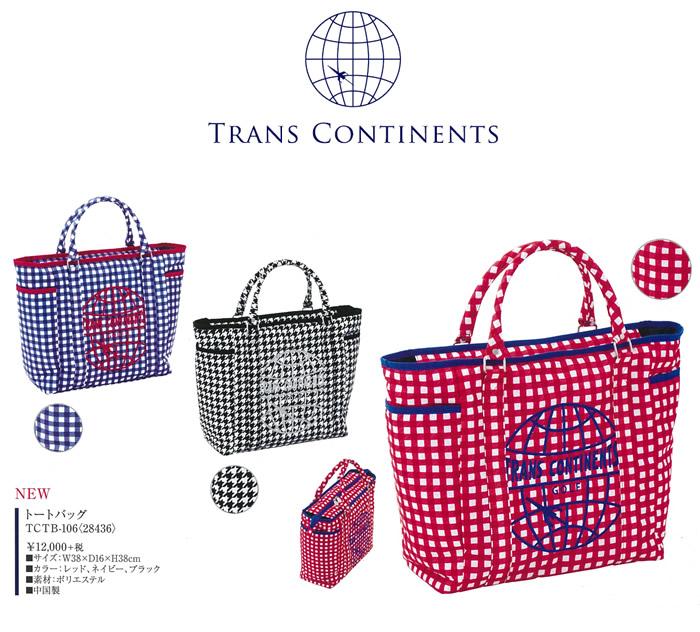 ●TRANS CONTININENTS GOLF/トランスコンチネンツ ゴルフトートバッグ TCTB-106
