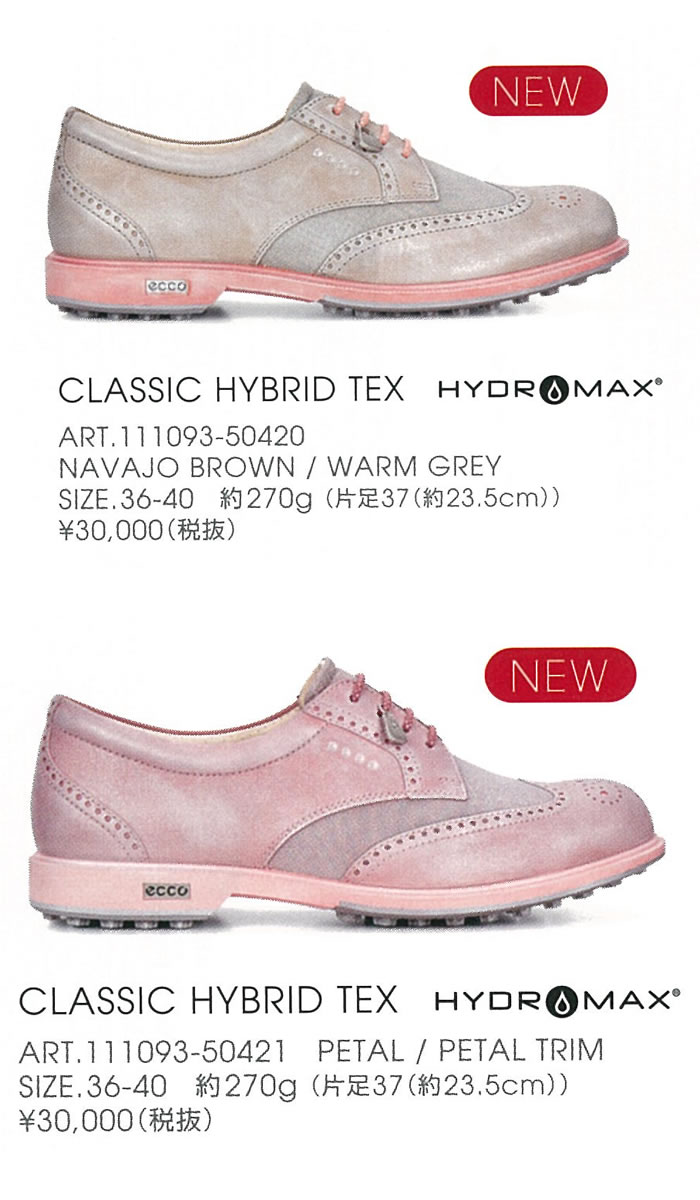 ●ECCO/エコー ゴルフシューズ【レディース】CLASSIC HYBRID TEX 111093