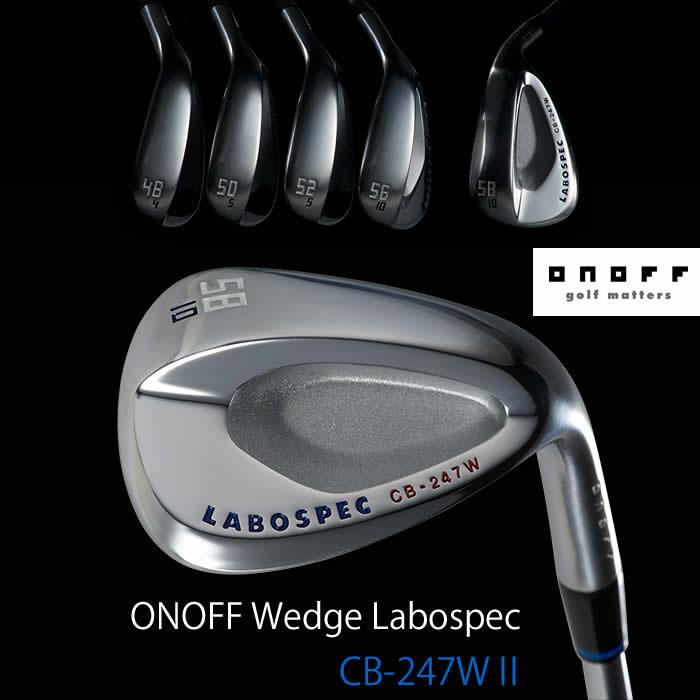 ●ONOFF/オノフONOFF WEDGE LABOSPEC CB-247W IIオノフ ウェッジ ラボスペック CB-247W IIスチールシャフト