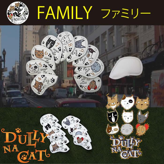 ●DULLY NA CAT/ダリーナ キャットヘッドカバー アイアンカバー 9pcs セット