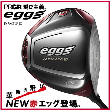 ●PRGR/プロギア 赤egg IMPACT-SPEC ドライバー(2017)