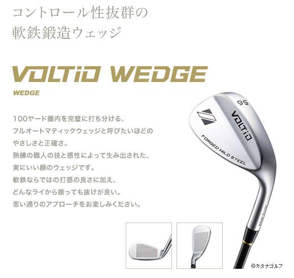 ●カタナゴルフ VOLTIO WEDGE/ボルティオ ウェッジAD-75カーボンシャフト