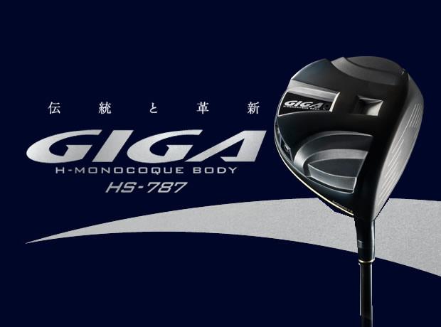 ●イオンスポーツ GIGA/ギガ HS787 ドライバー