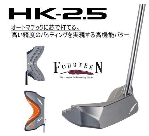 ●フォーティーン パターHK-2.5