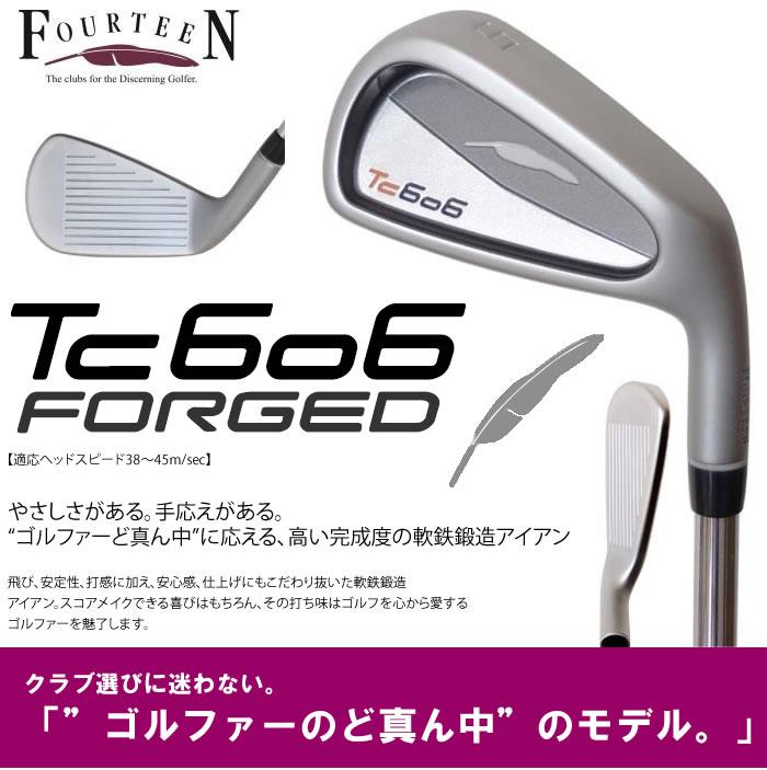 ●フォーティーン TC606 FORGED アイアンN.S.PRO950GH HTスチールシャフト 単品
