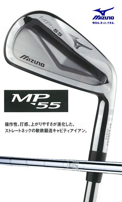 一流の品質 ●ミズノ PRO MP-55 アイアンNS 950GH PRO 950GH●ミズノ 軽量スチールシャフト 6本セット(#5~PW), スマホケースとデコの店 シーガル:db02bc83 --- 51caidian.xyz