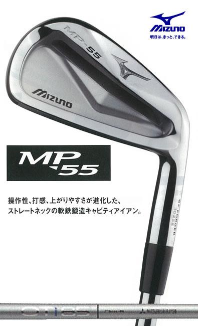 ●ミズノ MP-55 アイアン三菱レイヨン OT iron 85S カーボンシャフト 6本セット(#5~PW)