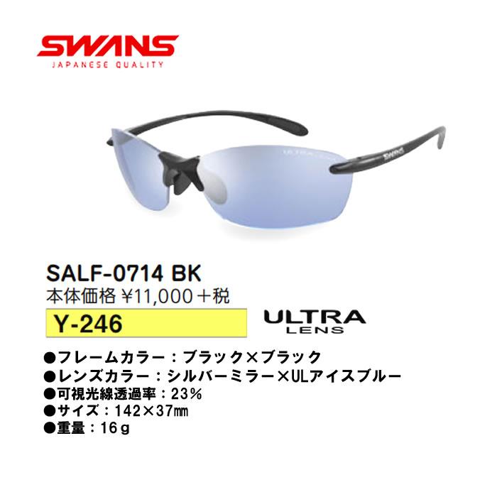●SWANS/スワンズ サングラスSALF-0714 BK Y-246