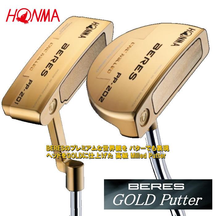 【限定商品】HONMA GOLF/ホンマゴルフBERES PP GOLD PUTTER(24k)/ベレス PP ゴールド パター