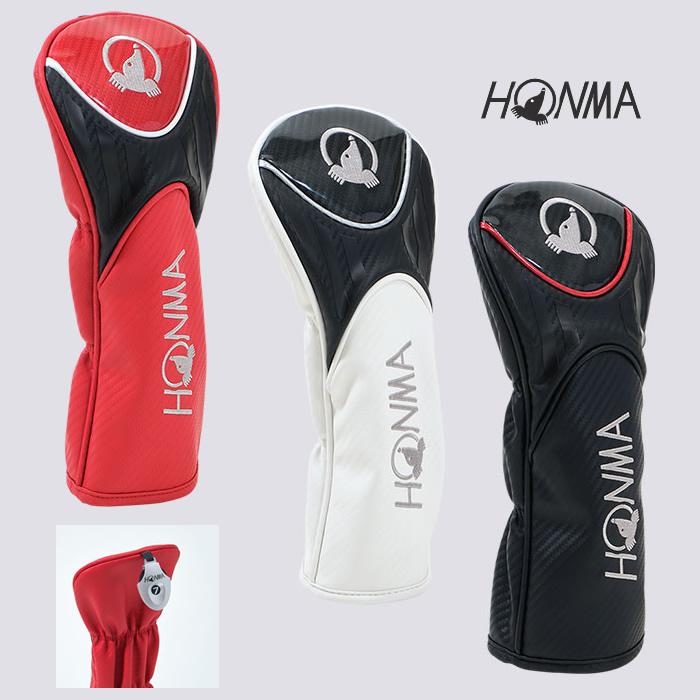 ストア 2021 HONMA GOLF ホンマゴルフ HC12102 フェアウェイウッド用 ヘッドカバー 限定タイムセール