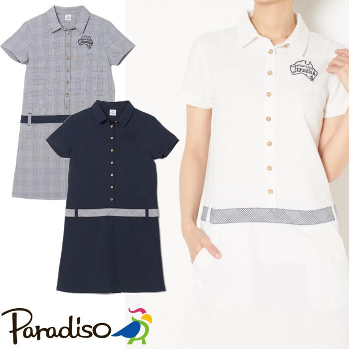 ●2020 S/S Paradiso パラディーゾウェア【レディース】ワンピース RSL02B