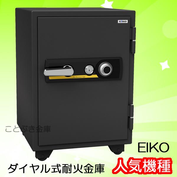 送料無料 BSD-X耐火金庫 新品 ダイヤル式耐火金庫 eiko エーコー 安全性と信頼性の高い金庫 マイナンバー/印鑑/重要書類の保管に最適 業務用耐火金庫としても人気 会社関係のみ車上渡しOKです。(個人宅の場合は設置必須となります)SD-XNの後継機[代引き不可]