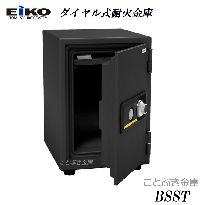 限定特別価格 新品 ダイヤル式耐火金庫 eiko BSST エーコー ダイヤルを左右に廻し番号を合わせカギを回して扉を開閉します。安全性と信頼性の高い金庫の代表的なシステムです。A4ファイル収納可能 スタンダードシリーズ XBSST[代引き不可]